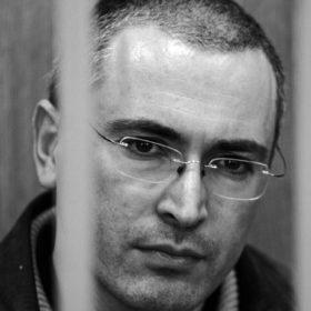 М. Ходорковский - тюрьма и воля
