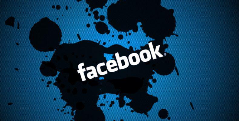 Эра Facebook − книга о возможностях социальной сети