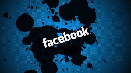 Эра Facebook — книга о возможностях социальной сети