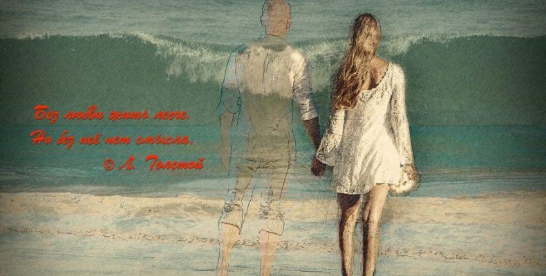 Мудрое стихотворение Э. Асадова − Дефицит любви