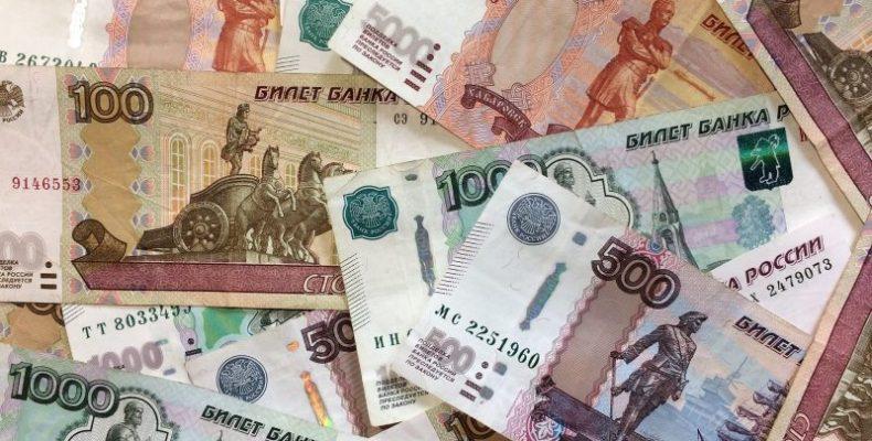 кредит и займ в бресте