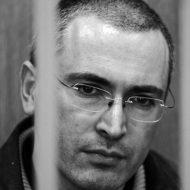 Тюрьма и воля — книга Михаила Ходорковского