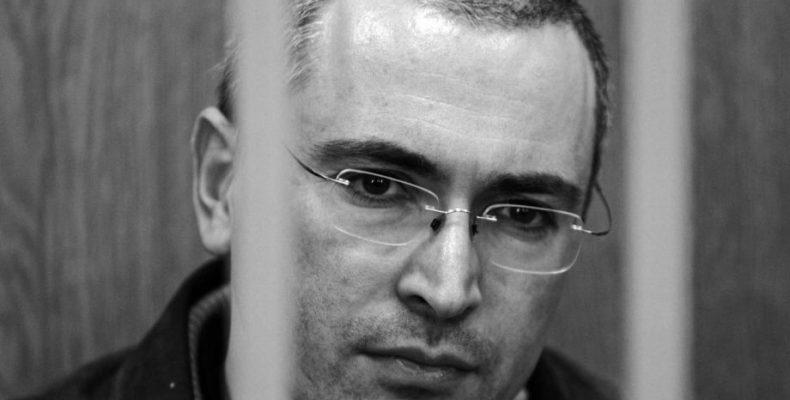 Тюрьма и воля − книга Михаила Ходорковского